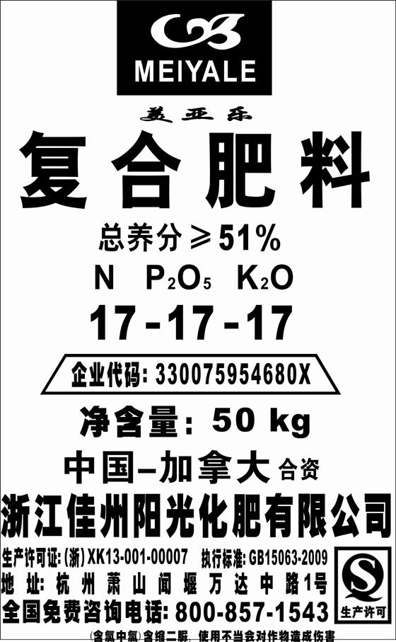 qbz一200浙江佳州电器厂电路图